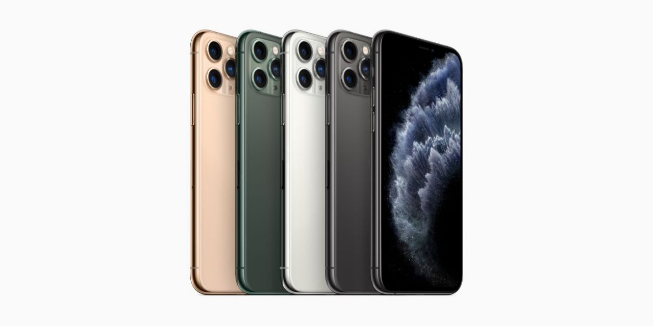 Moondog Labs and iPhone 11 Compatibility
